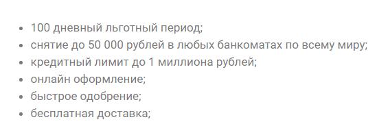 100_dney_bez_procentov