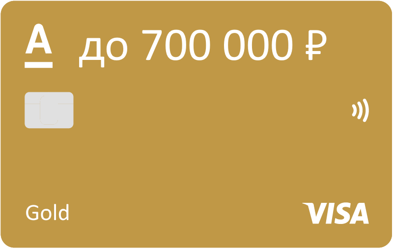 alfabank_gold_credit_card