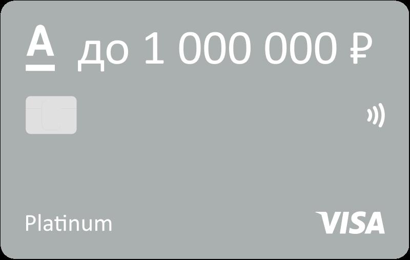alfabank platinum creditcard
