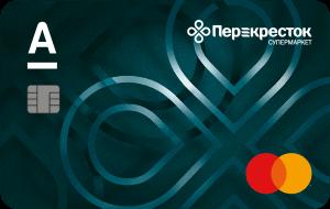 alfabank perekrestor card