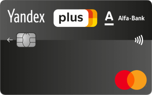 yandex plus black